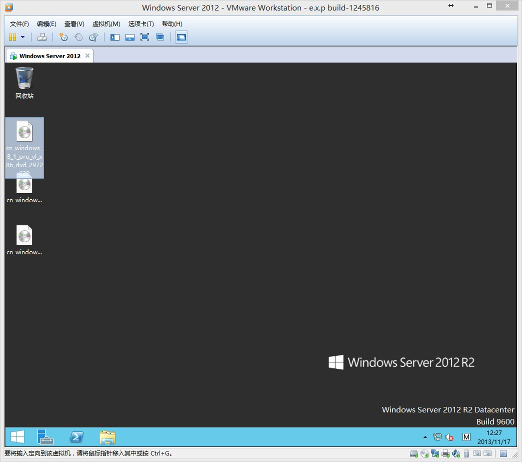 利用Windows部署服务批量安装系统
