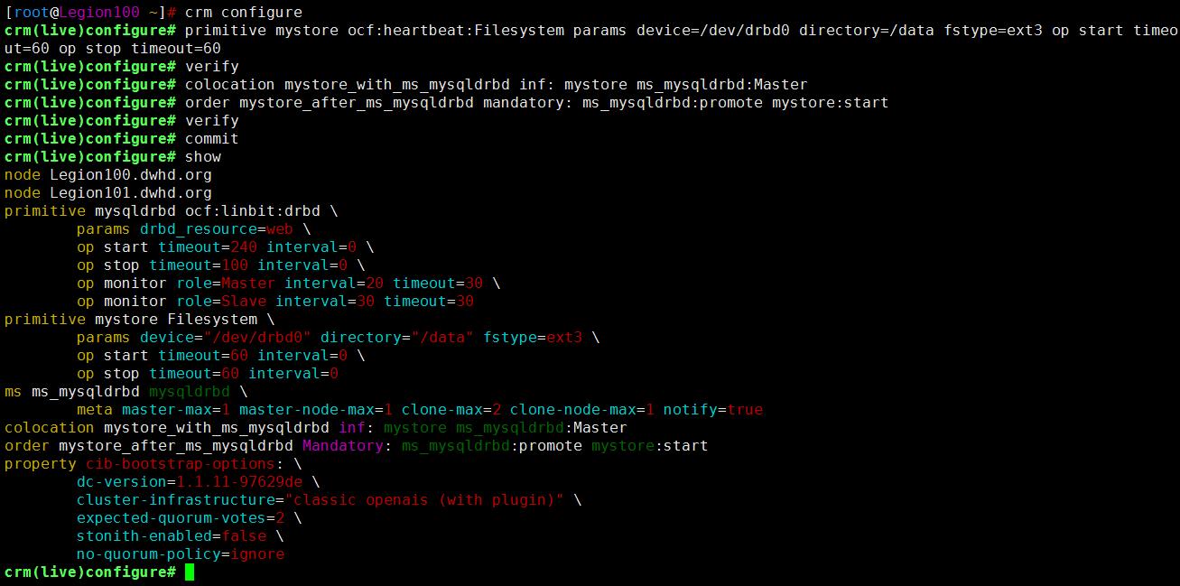 Linux高可用(HA)之Corosync+Pacemaker+DRBD+MySQL/MariaDB实现高可用MySQ/MariaDB集群
