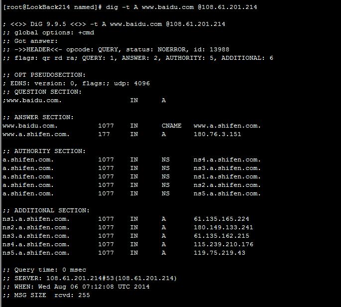 自建DNS服务,实现双DNS服务器主从复制、子域授权、转发、智能解析等效果