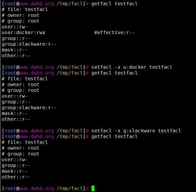 Linux基础入门之facl