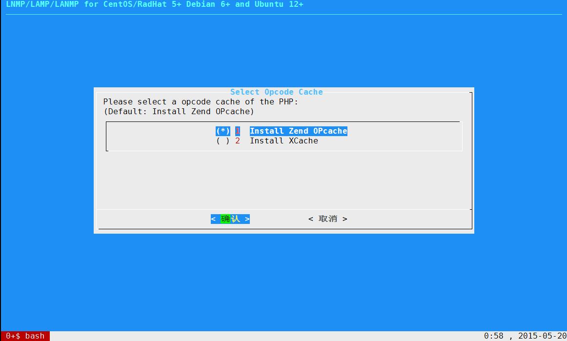 图形安装LNMP环境,脚本改写自linuxeye的一键安装