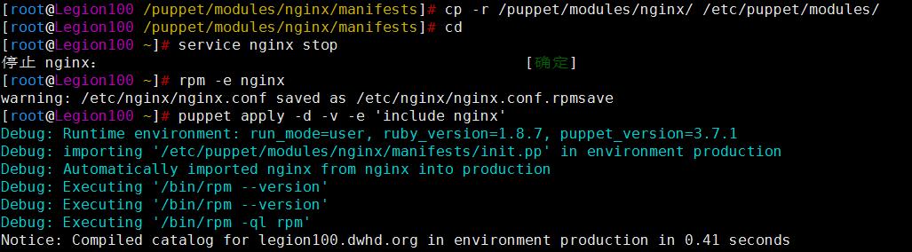 Linux自动化运维之puppet的类和模块
