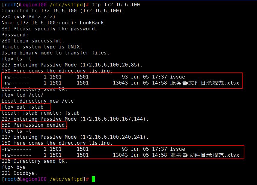 Linux基础入门之vsFTP+本地文件认证+SSl实现虚拟用户配置详解