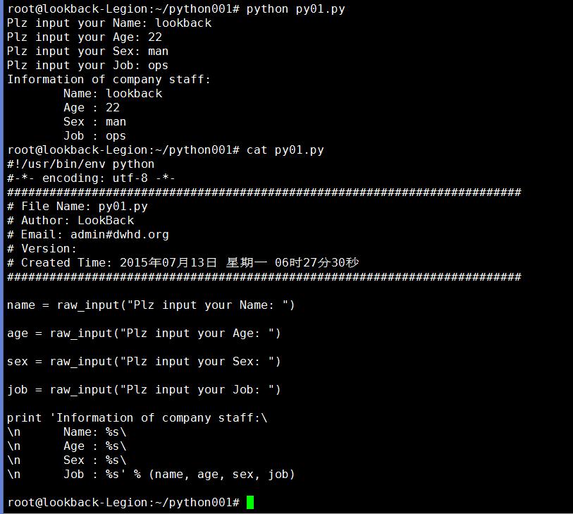 第一个Python脚本,证明开始学了。
