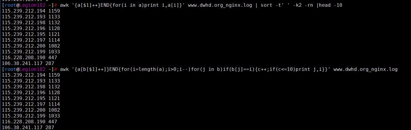 Linux之使用awk对apache nginx日志IP统计、排序操作