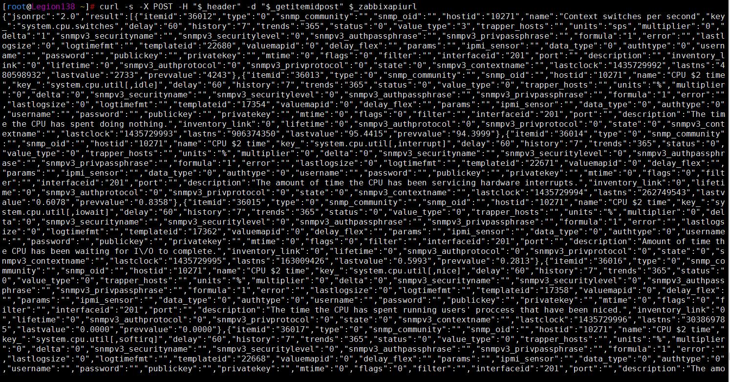 jq利器配合shell命令,实现json格式化输出