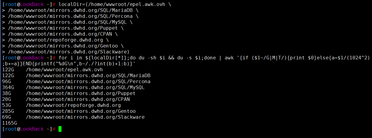 Linux之使用Rsync镜像同步EPEL、RepoForge、MariaDB、MySQL、puppet等官方源的方法
