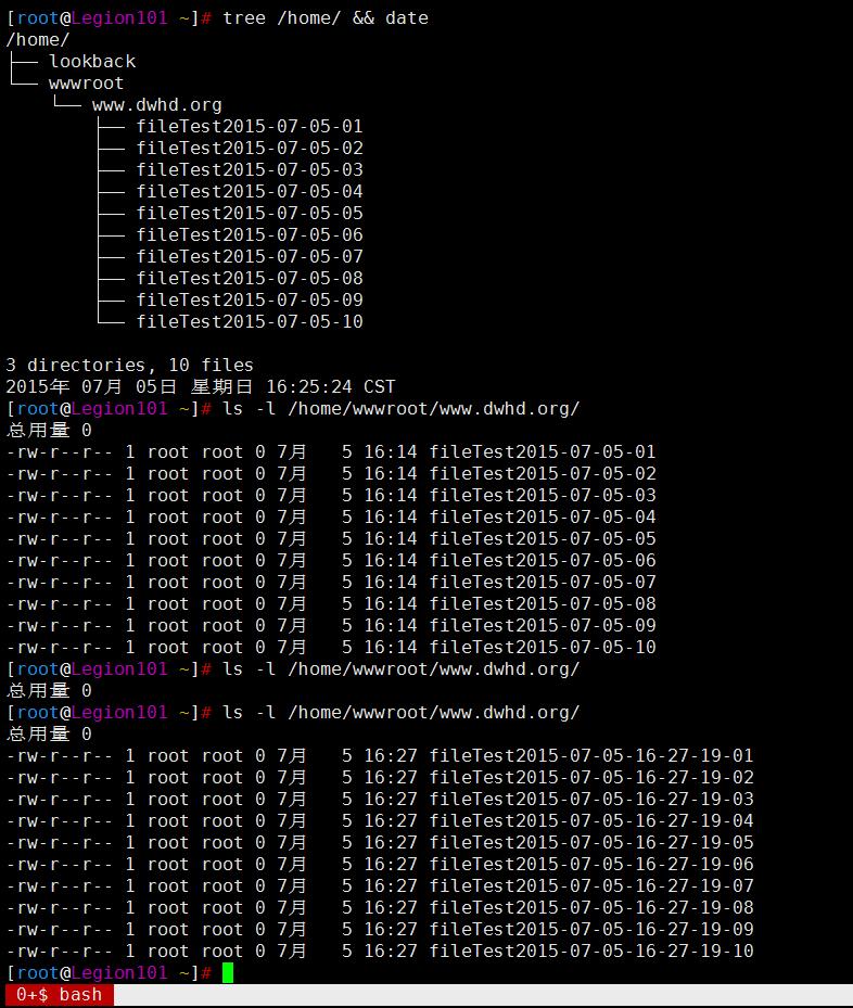 Linux之Rsync+Sersync实现负载均衡节点文件数据实时同步