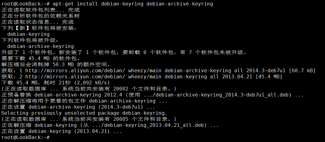 Linux之Debian执行apt-get update提示