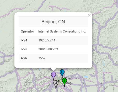 科普之中国的域名解析根服务器镜像有几个?知道的同学有多少?