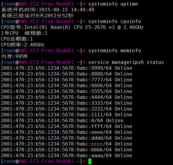 在AWS的EC2上基于CentOS系统添加HE的隧道IPV6且实现开机启动优先级控制