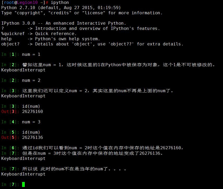 Python之基本的数据类型