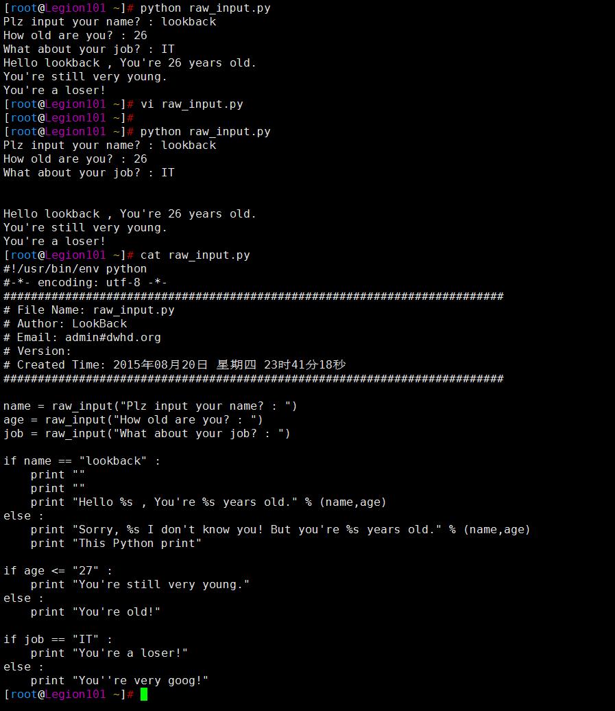 Python之交互函数raw_input的初级用法