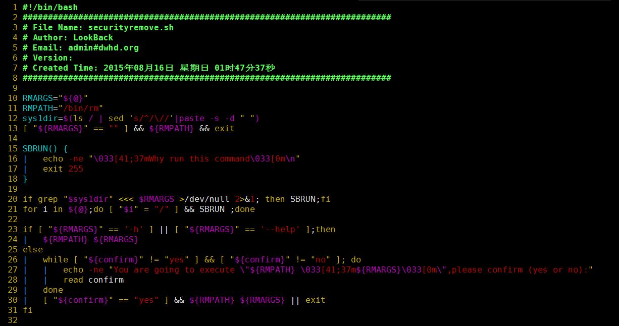 Linux之劫持rm命令实现安全删除和屏蔽删除/、/*