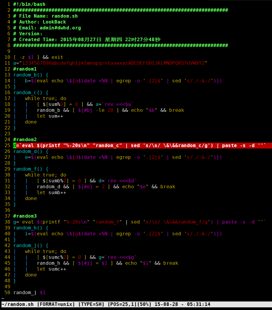 Linux之纯shell实现输出随机字符串