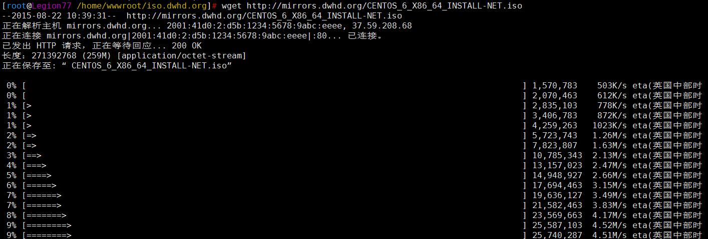 Linux之解决wget下载进度条显示多行的问题