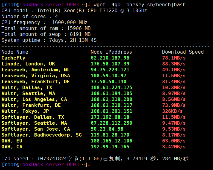 Linux之VPS测试脚本