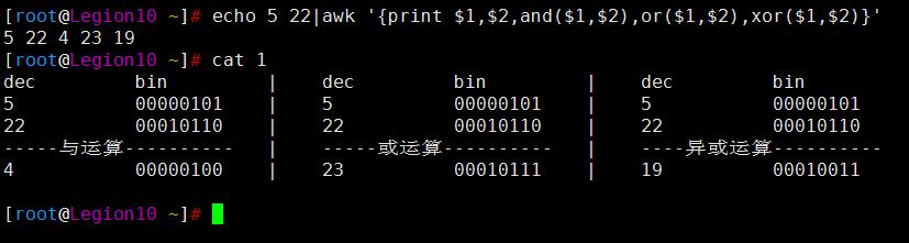 Linux之awk内建数学函数之按位与运算、按位或运算、按位异或运算