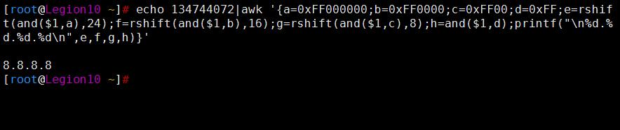 Linux之awk内建数学函数之左移运算、右移运算、按位取反运算