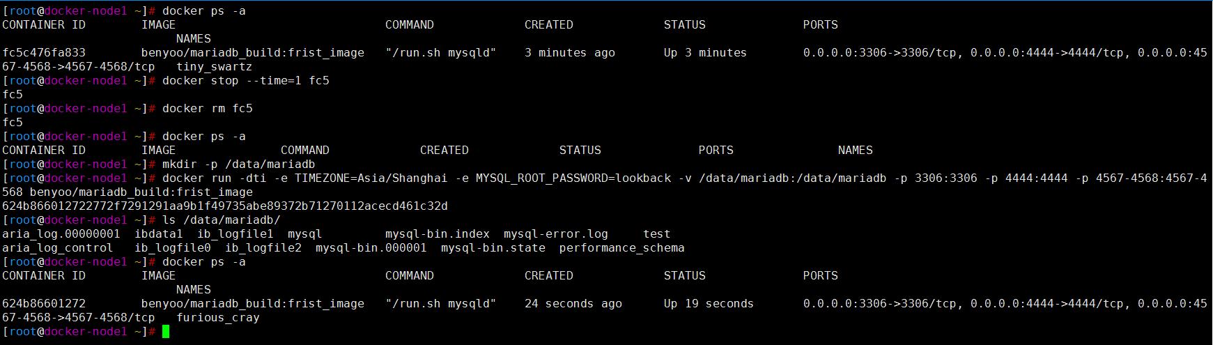 Docker之利用Dockerfile创建MariaDB Garela Cluester镜像