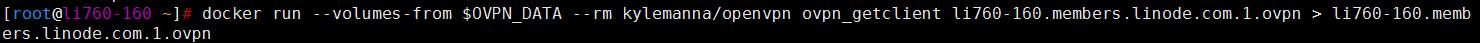Linux之在CentOS 6系统上借助docker快速搭建openvpn服务