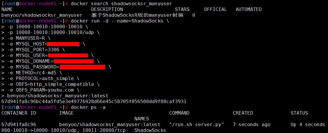 Docker之利用Dockerfile创建ShadowSocks多用户版镜像,实现快速集群式部署