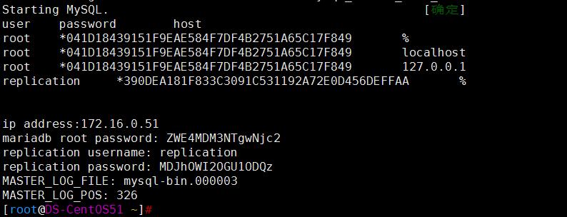 Linux高可用(HA)之MySQL多主一从+Keepalived跨机房集群部署
