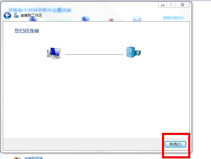 腾讯云win2008搭建pptp VPN的简单步骤