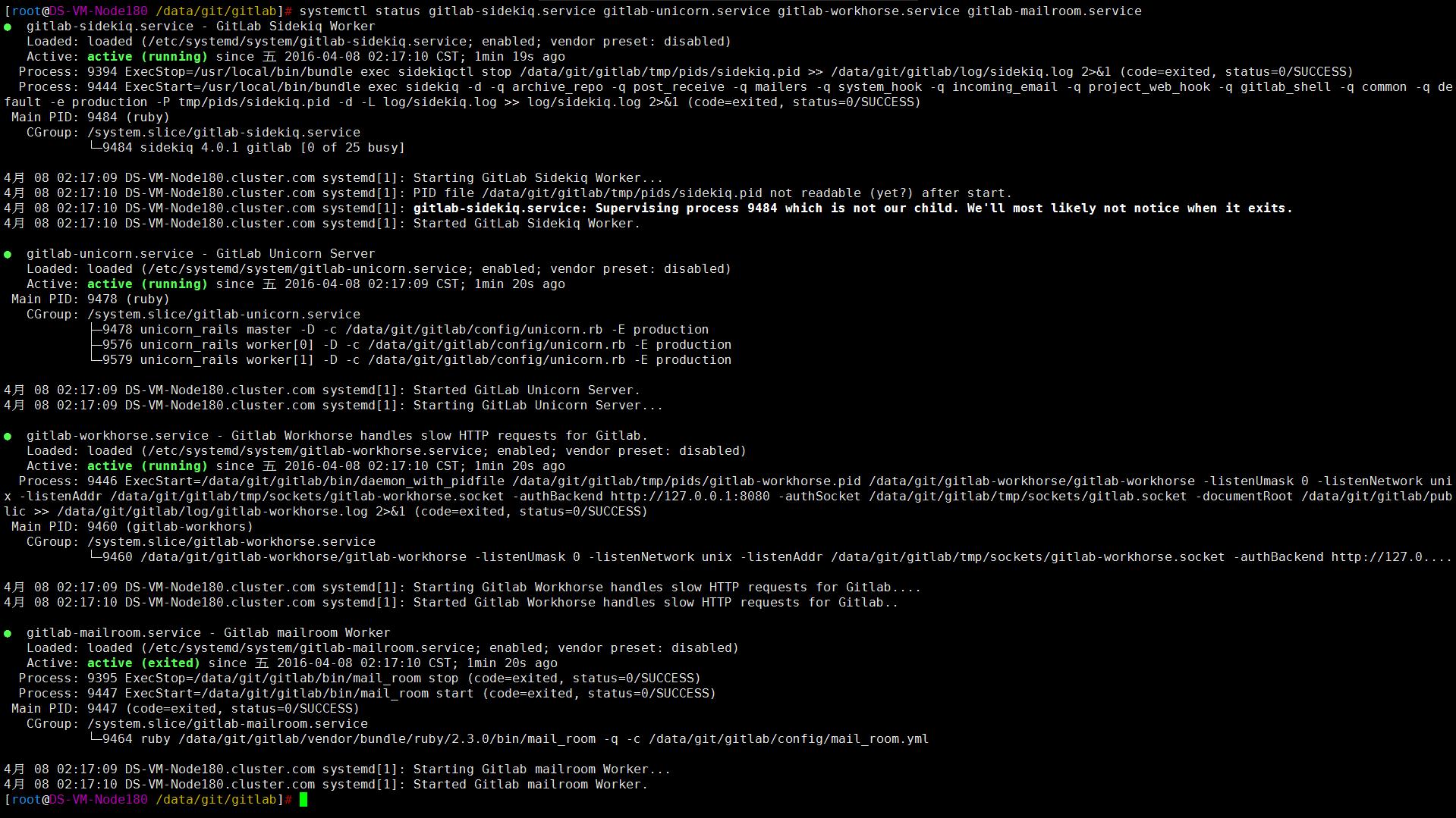 Linux之CentOS 7上安装GitLab 8-6中文版