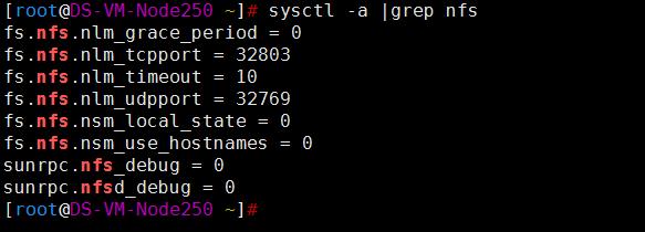 Linux之CentOS 7 上NFS共享服务器iptables 规则写法