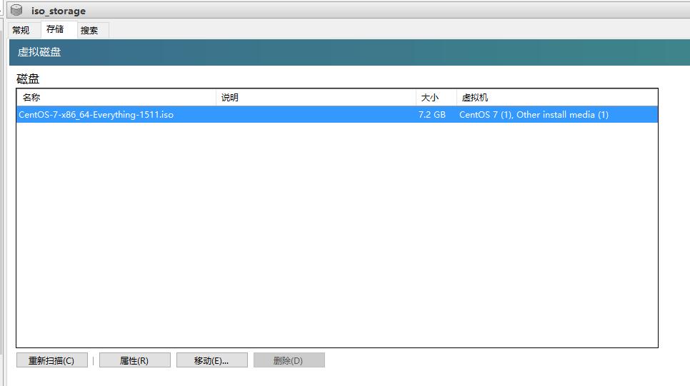 XenServer之XenServer 7 上创建本地ISO库