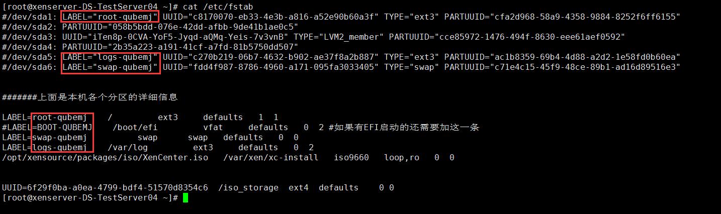 Xenserver之Xenserver 7 fatsb文件丢失恢复方法