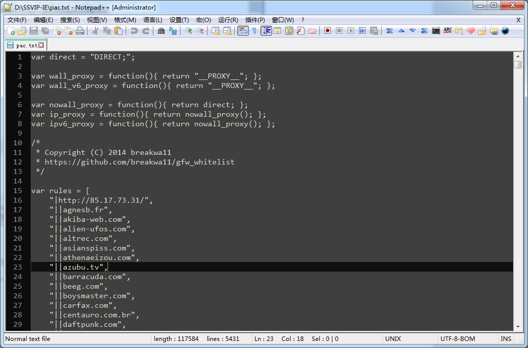 动手修改 ShadowsocksR 客户端中 的 PAC 规则实现自动代理