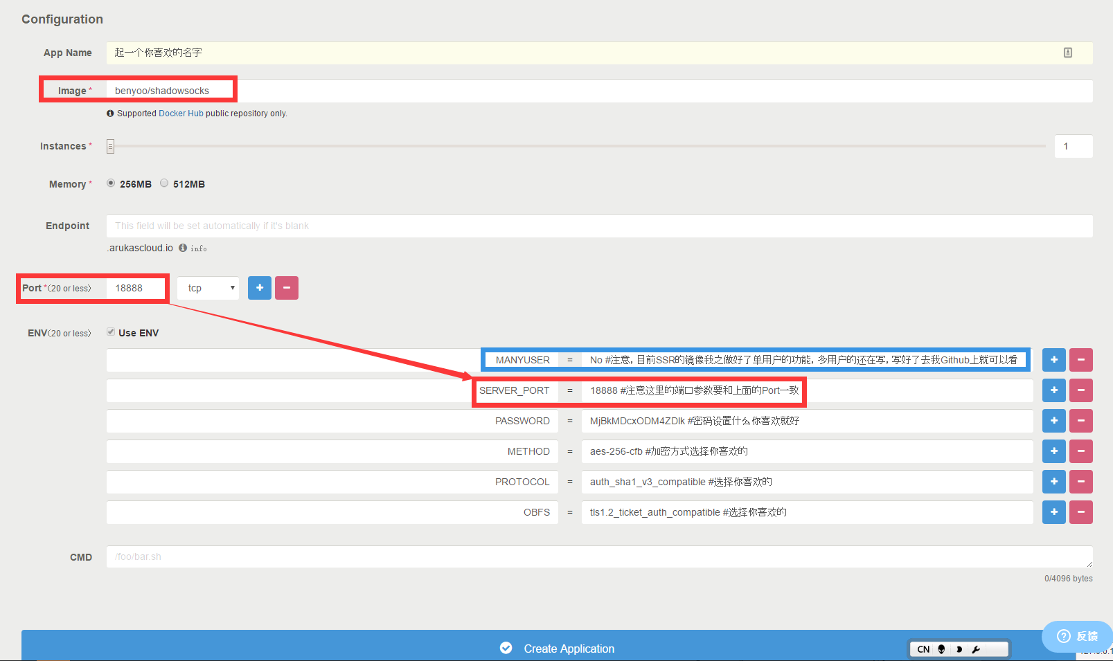网络免费资源使用之借助Arukas.io的免费Docker平台搭建去往世界的桥梁