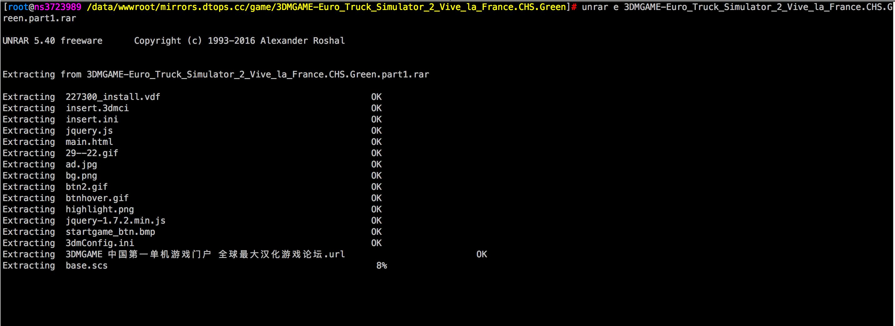 Linux之CentOS 7 安装rar unrar实现解压缩RAR文件