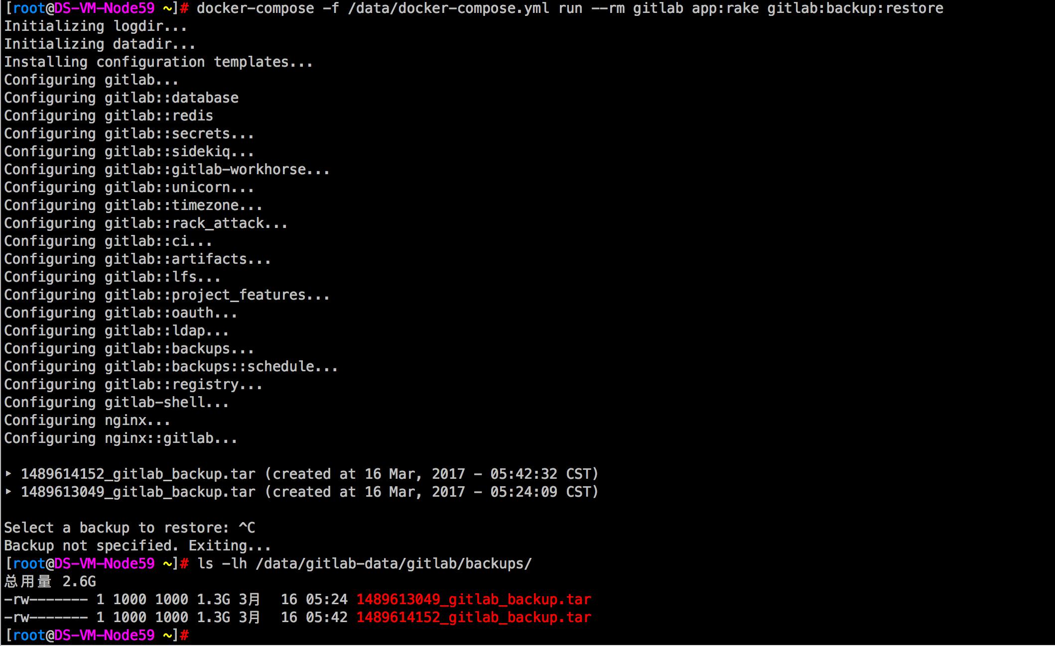 Linux之本站docker环境下的GitLab备份的方法