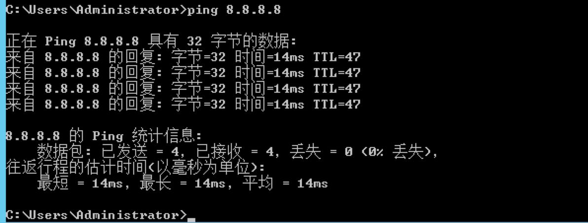 Windows之内外网双网卡不能上网的解决方法