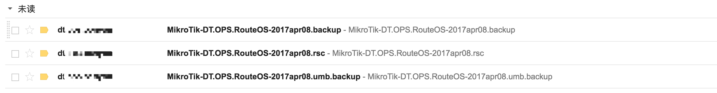 RouteOS之每日定时备份且发送到邮箱