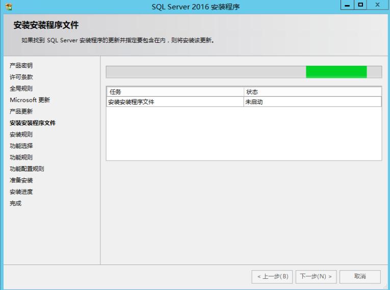 Windows server 2012 R2 双AD域安装vCenter 6(独立数据库)之:数据库服务器安装与配置