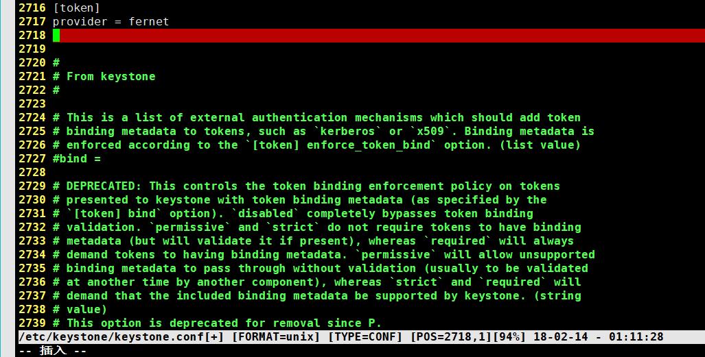 私有云 Openstack Ocata版安装(一)Controller部署+keystone的安装配置