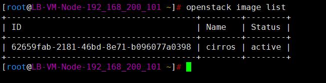 私有云 Openstack Ocata版安装(二)glance组件的安装和配置