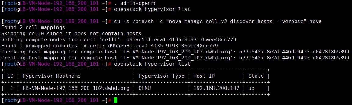 私有云 Openstack Ocata版安装(四)安装并配置计算节点