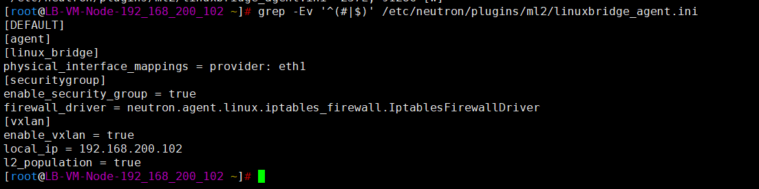 私有云 Openstack Ocata版安装(六)计算节点安装和配置neutron组件
