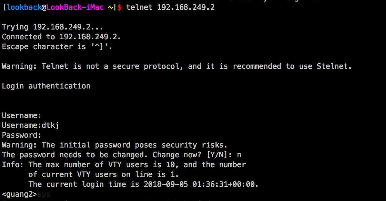 华为交换机在Telnet登录的时候总是提示初始密码不安全需要修改密码的处理方法 Warning: The initial password poses security risks.