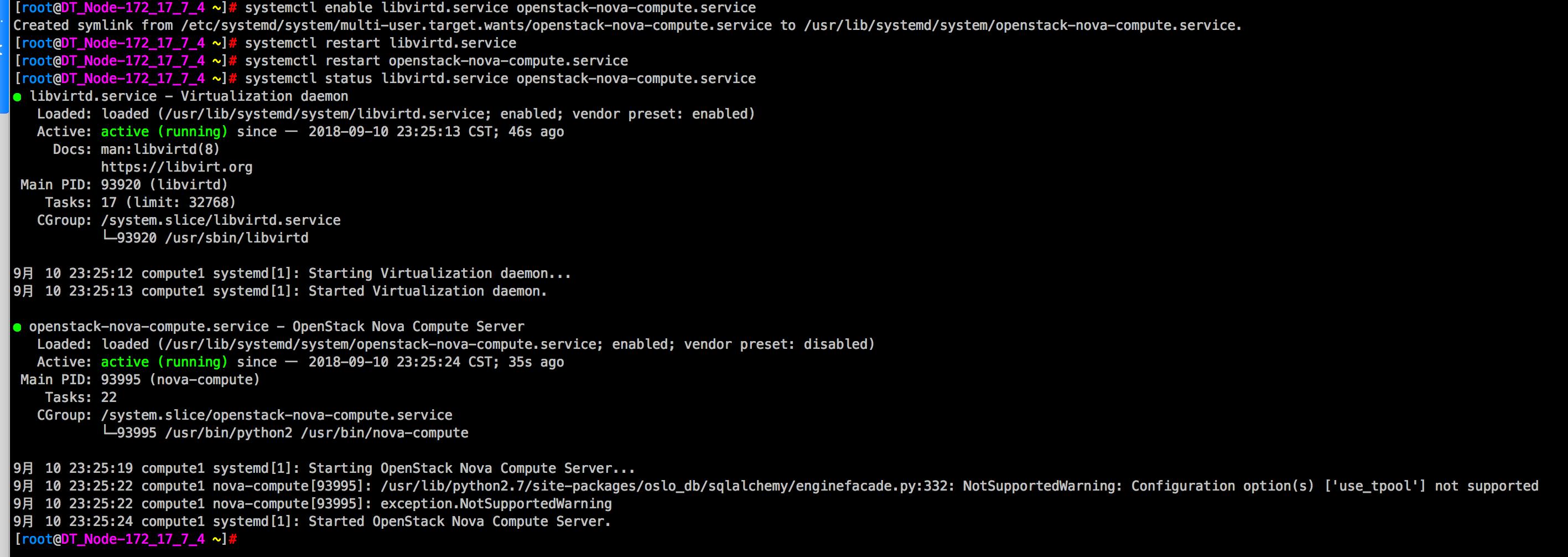 OpenStack-Queens详细安装部署(八)计算节点-Nova+Neutron+Cinder