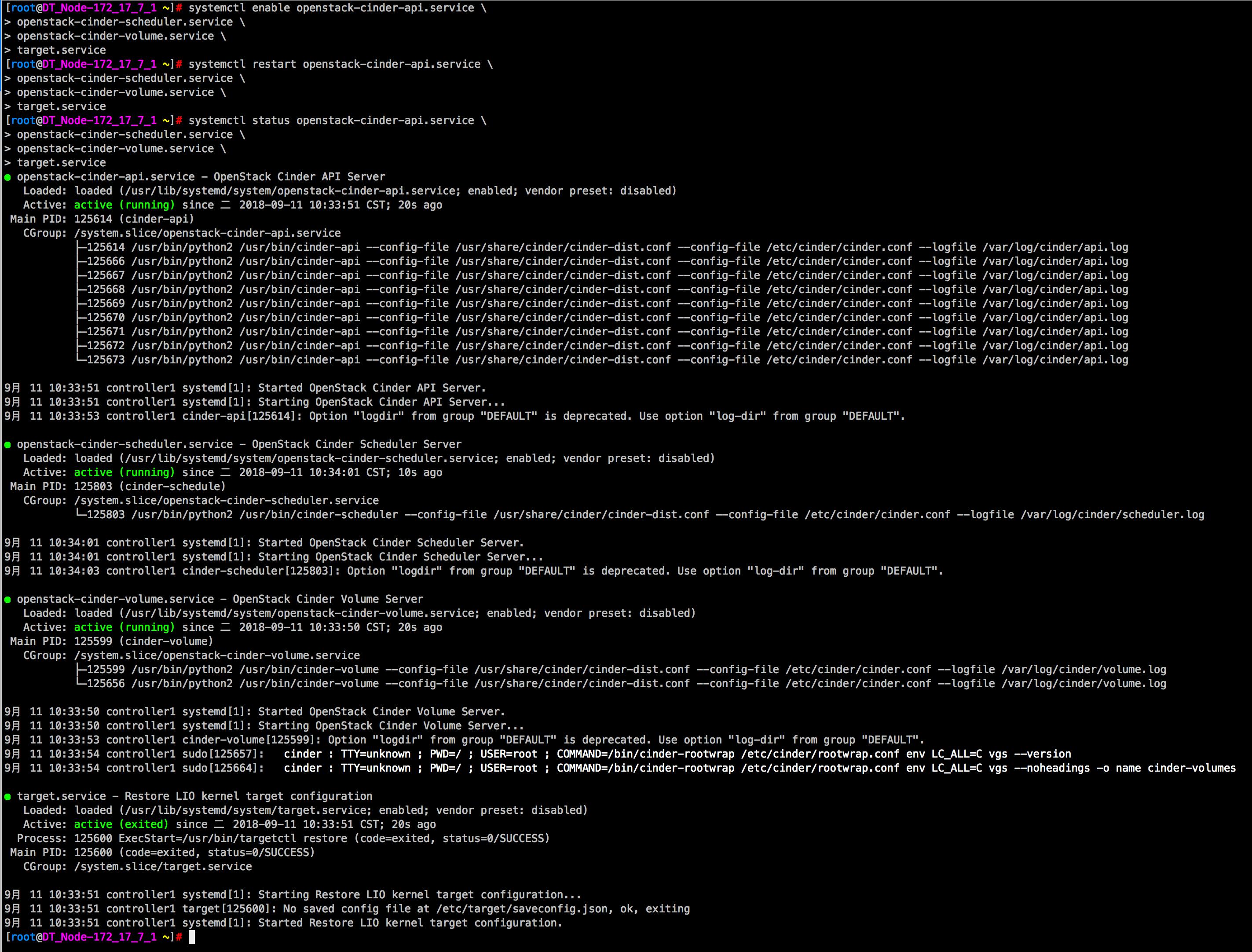OpenStack-Queens详细安装部署(九)Cinder集群
