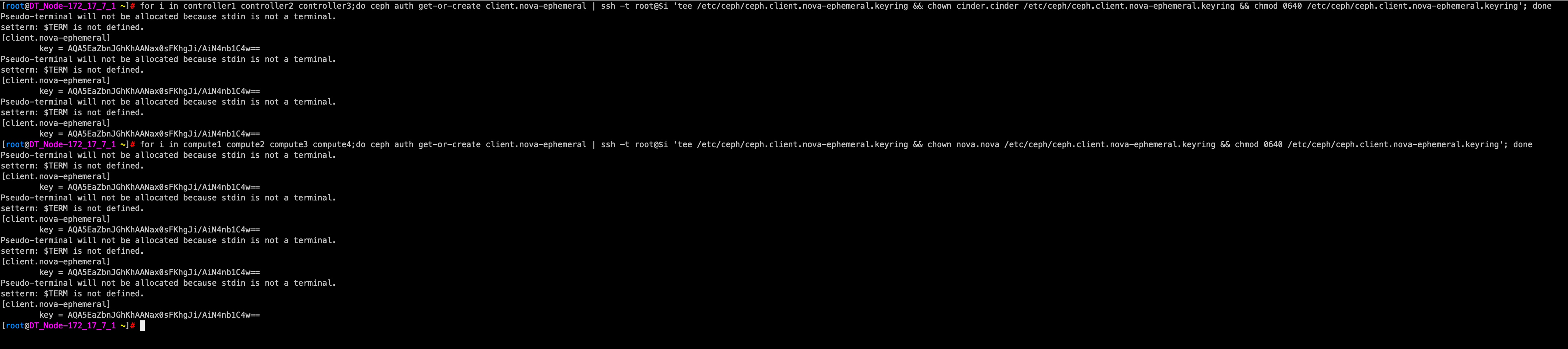 OpenStack-Queens详细安装部署(十一)集成Ceph准备