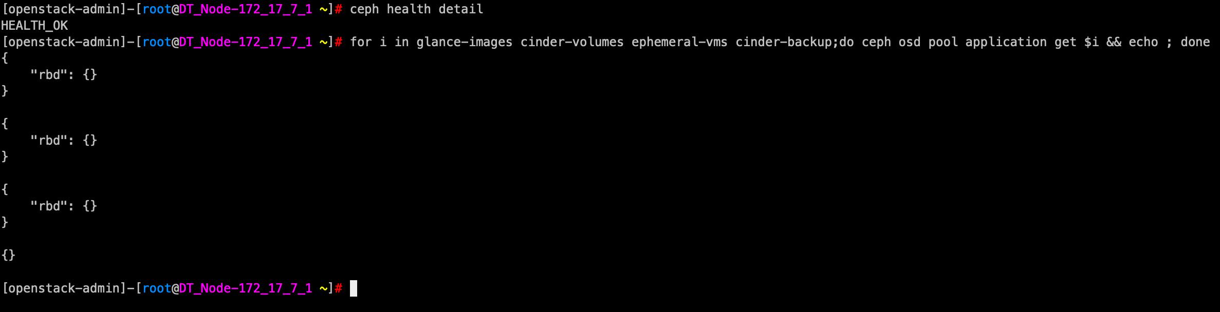 OpenStack-Queens详细安装部署(十二)Glance&Cinder集成Ceph
