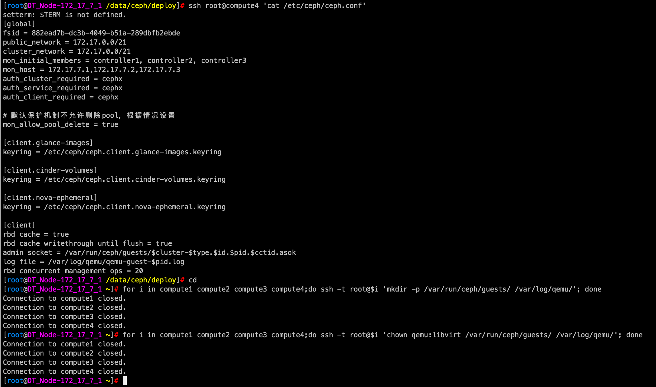 OpenStack-Queens详细安装部署(十三)Nova集成Ceph