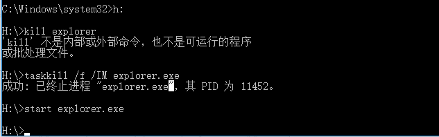Windows 下访问EFI分区修过EFI启动文件